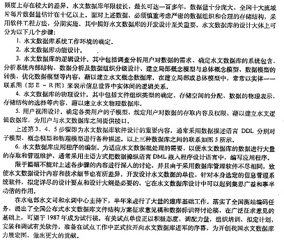 4页.jpg