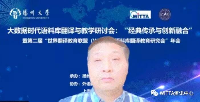 9 洪化清教授.webp.jpg