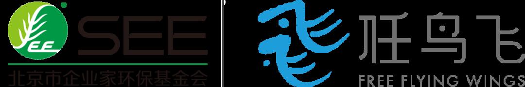 任鸟飞 Logo.png