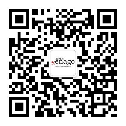 EnagoSubscription.jpg