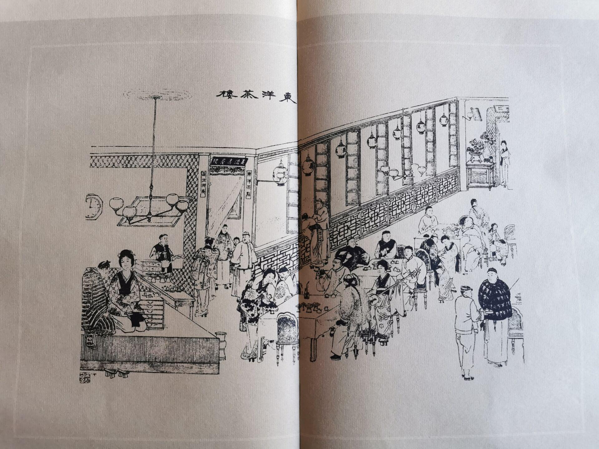 读《申江胜景图》1.jpg