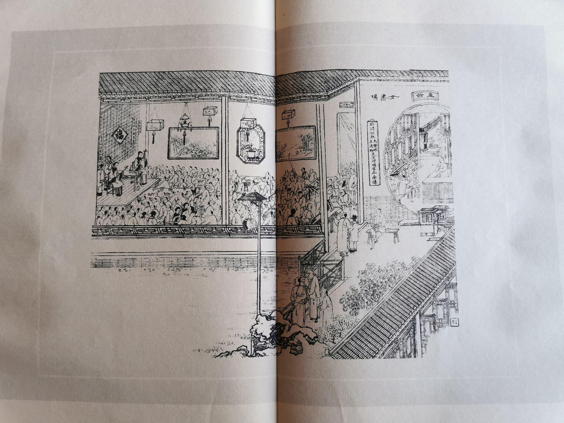 读《申江胜景图》2.jpg