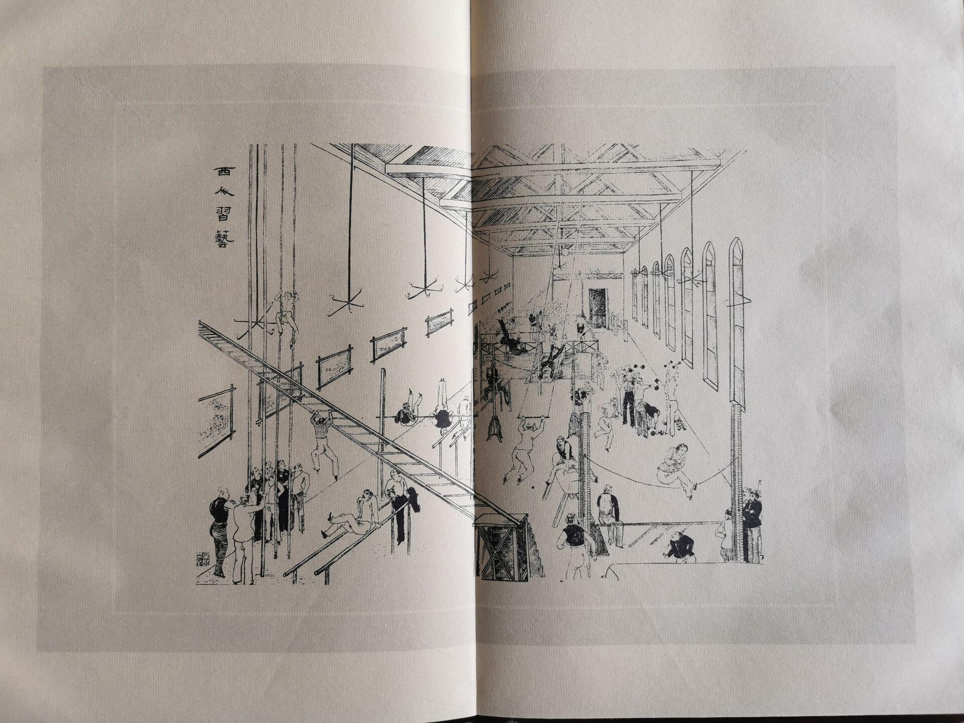 读《申江胜景图》6.jpg