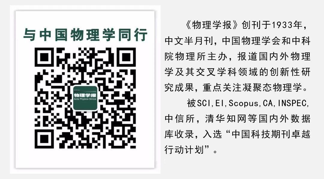 微信图片_20210119151155.jpg