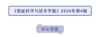 微信截图_20210125181805.png