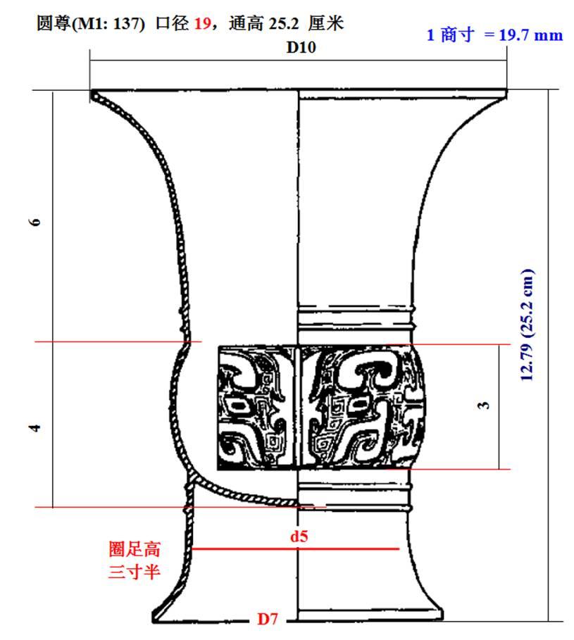 TU3.jpg