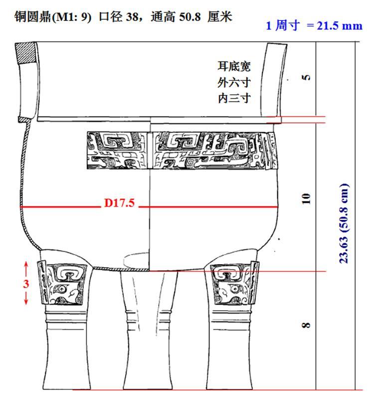 TU4.jpg