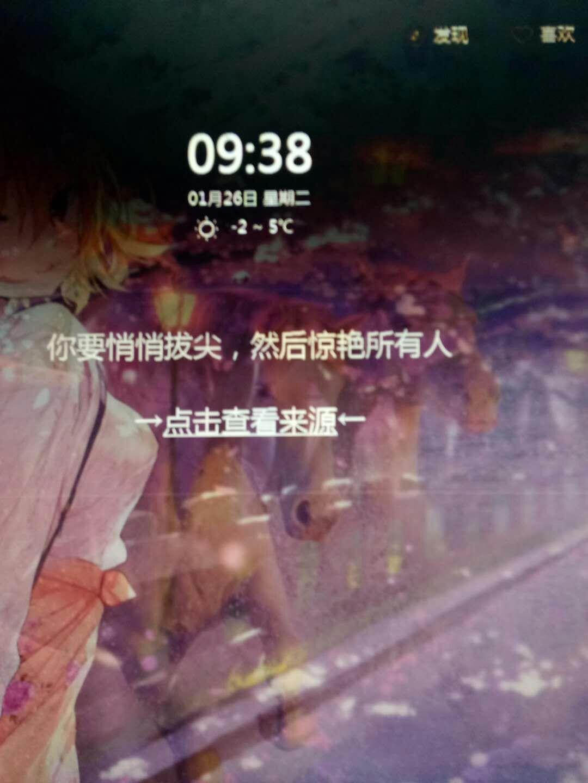 微信图片_20210128125007.jpg