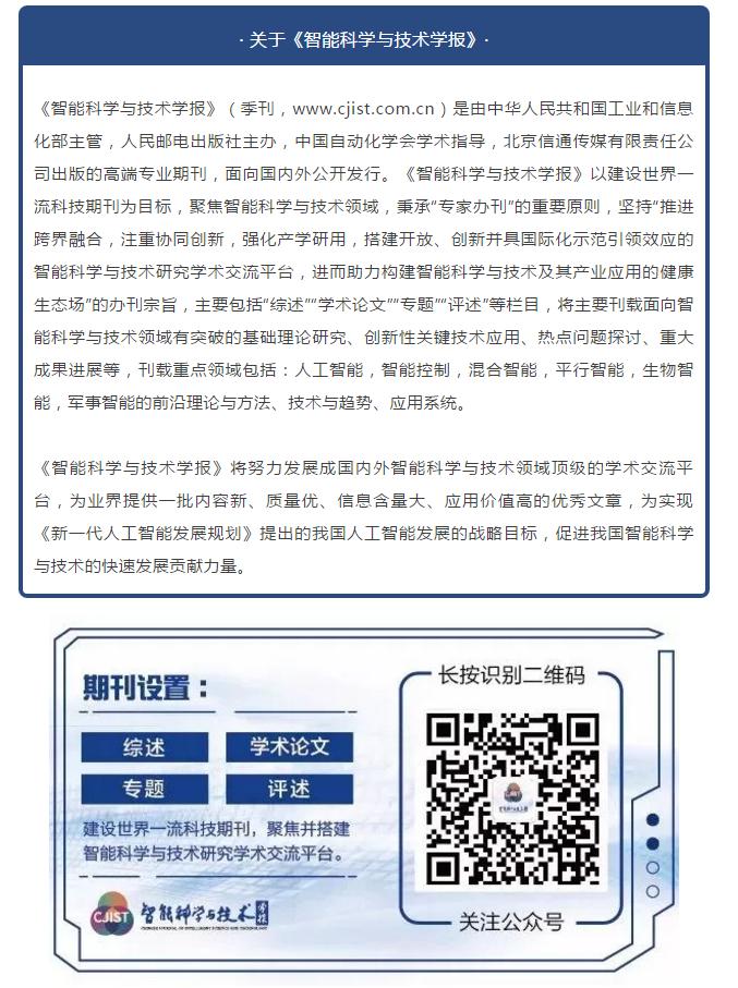 微信截图_20210202085529.png
