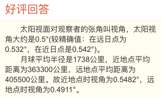 3B5A7CA7-0F5F-4CA2-9623-569D4346226B.jpeg