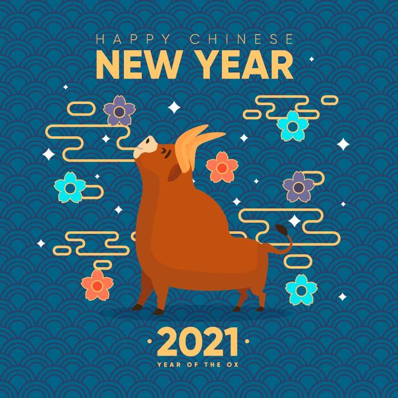 2020-12-31 开心的牛设计2021春节快乐矢量素材(AI EPS).jpg