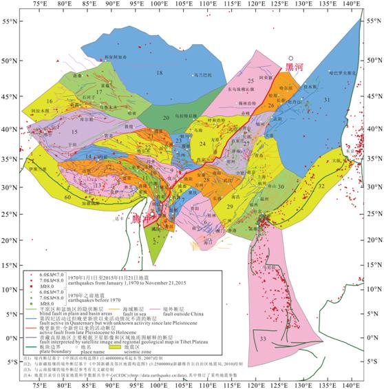 秦四清,2021,图1 我国及其周边地区地震区划分图.png