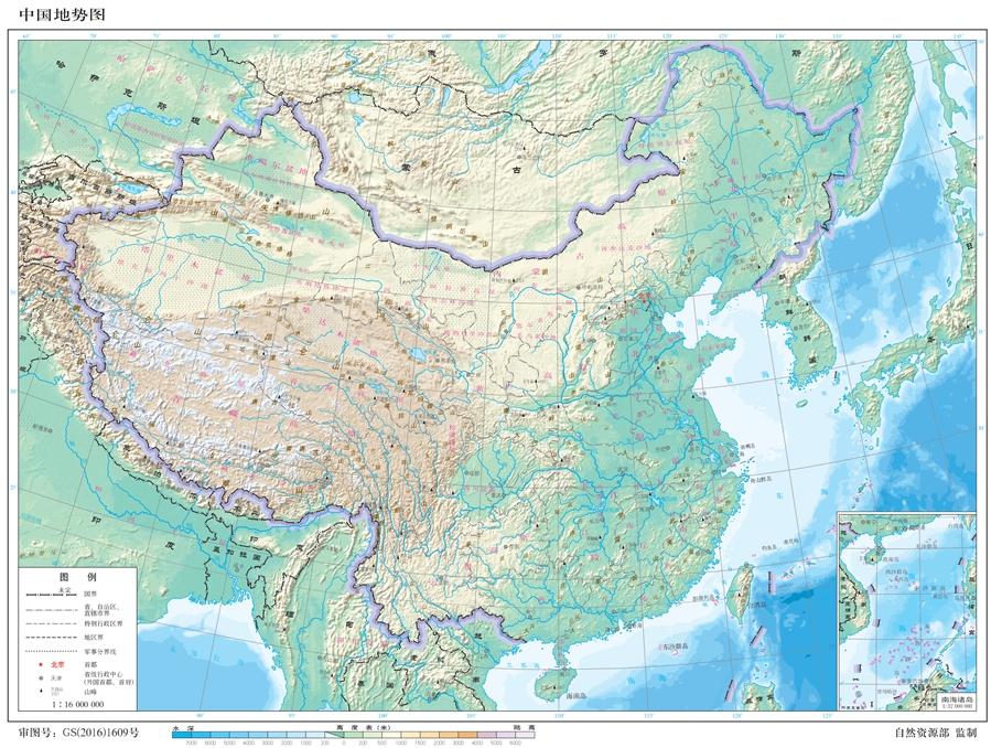 自然资源部 中国地势图 1 比 1600万 8开_副本.jpg
