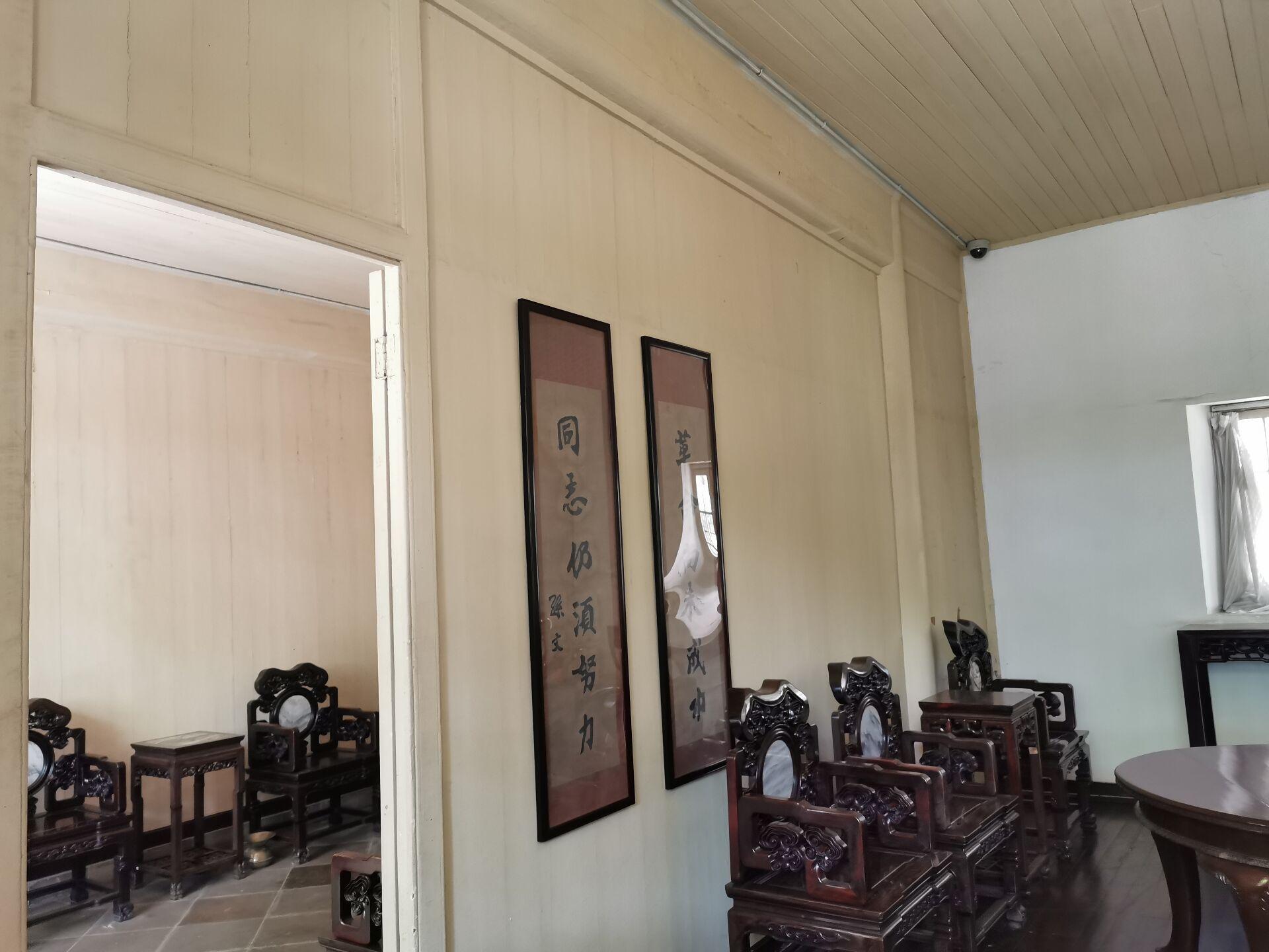 南京总统府之民国遗迹12.jpg