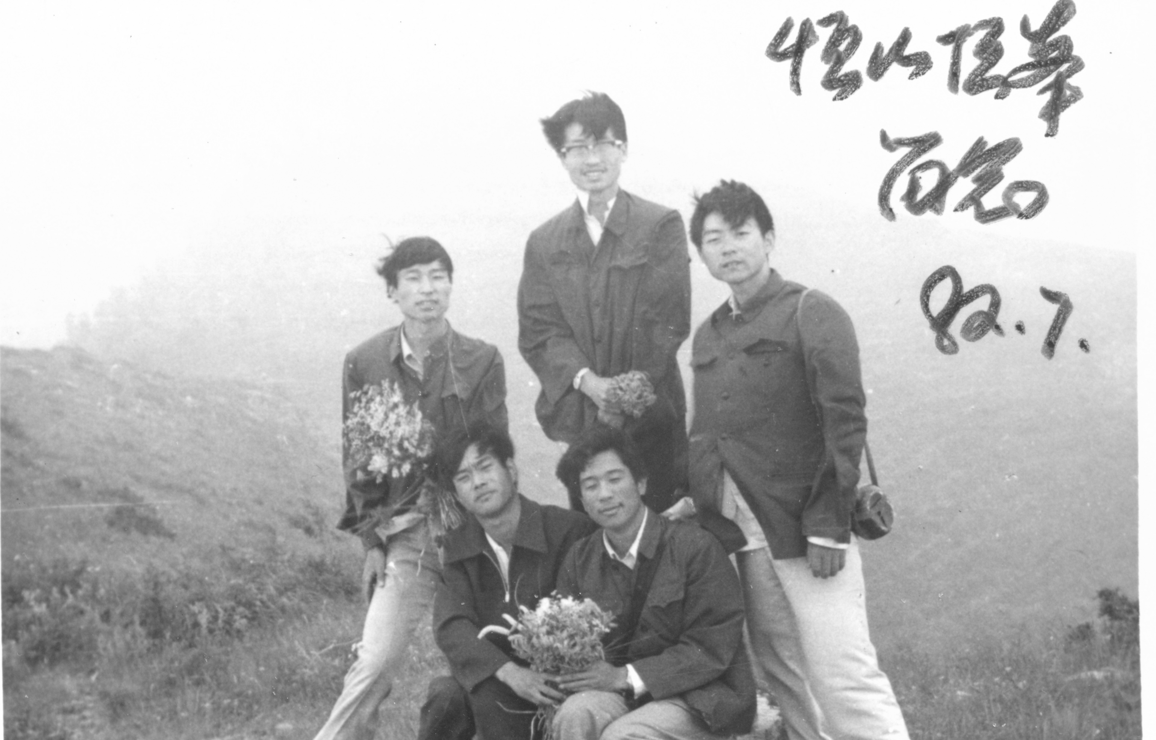 198207-HengShan.jpg