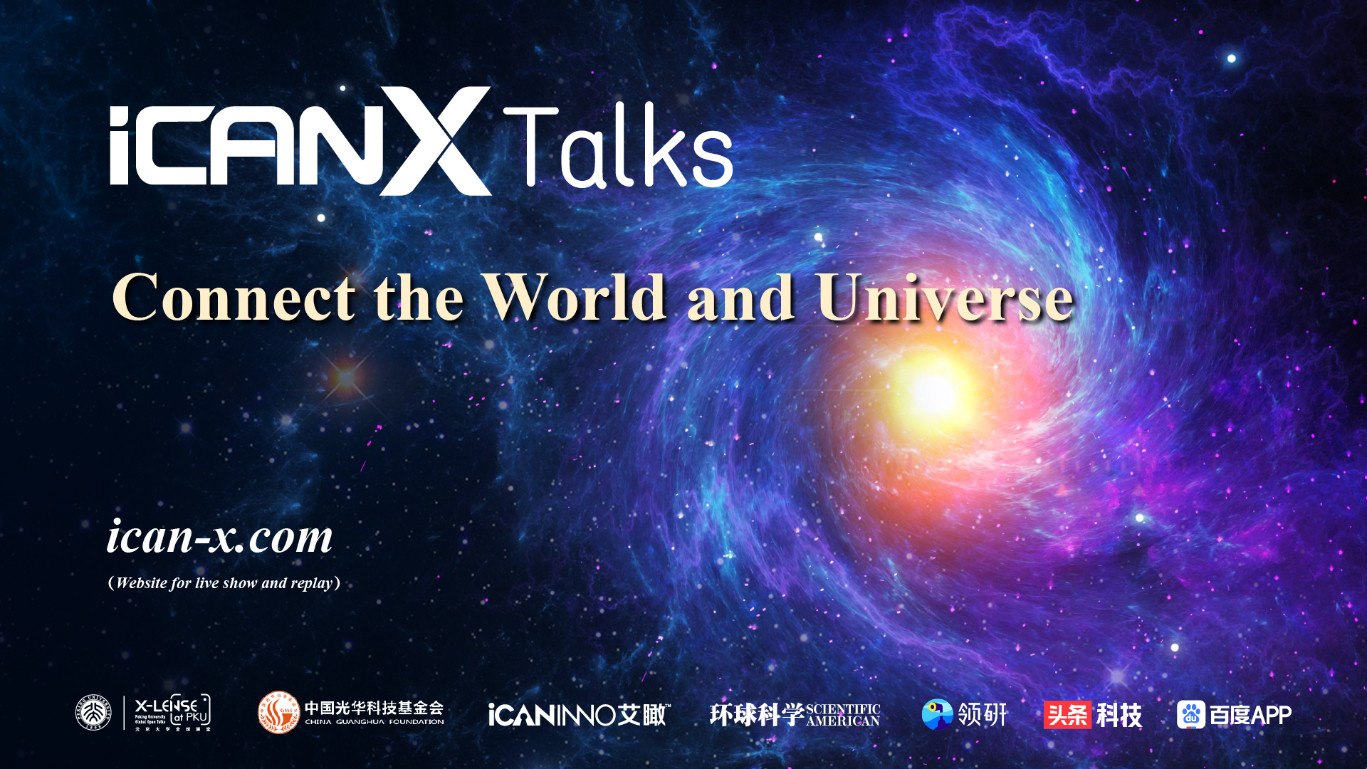 iCANX2021-Cover.jpg