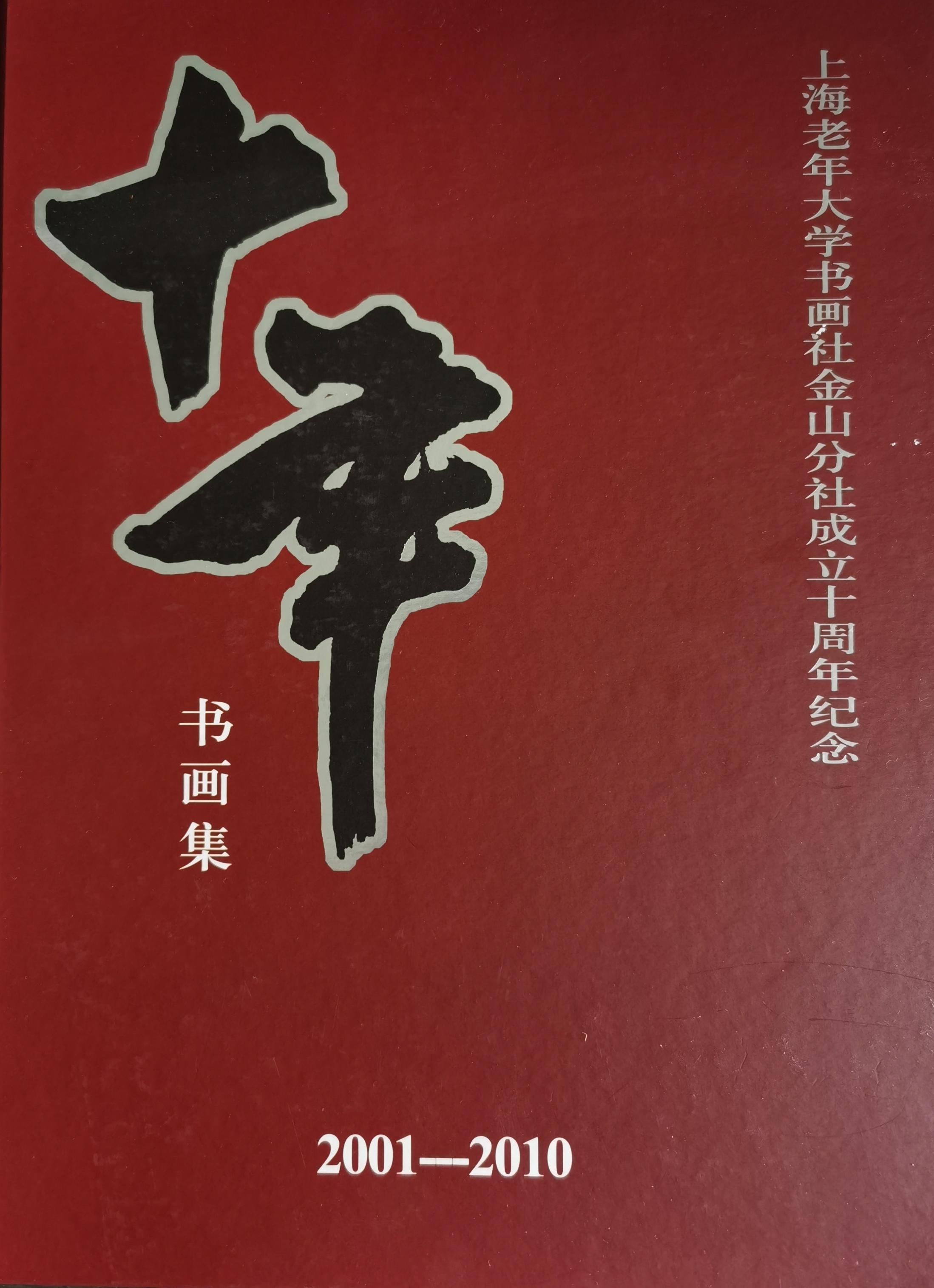 先父陈烈俊的画1.jpg