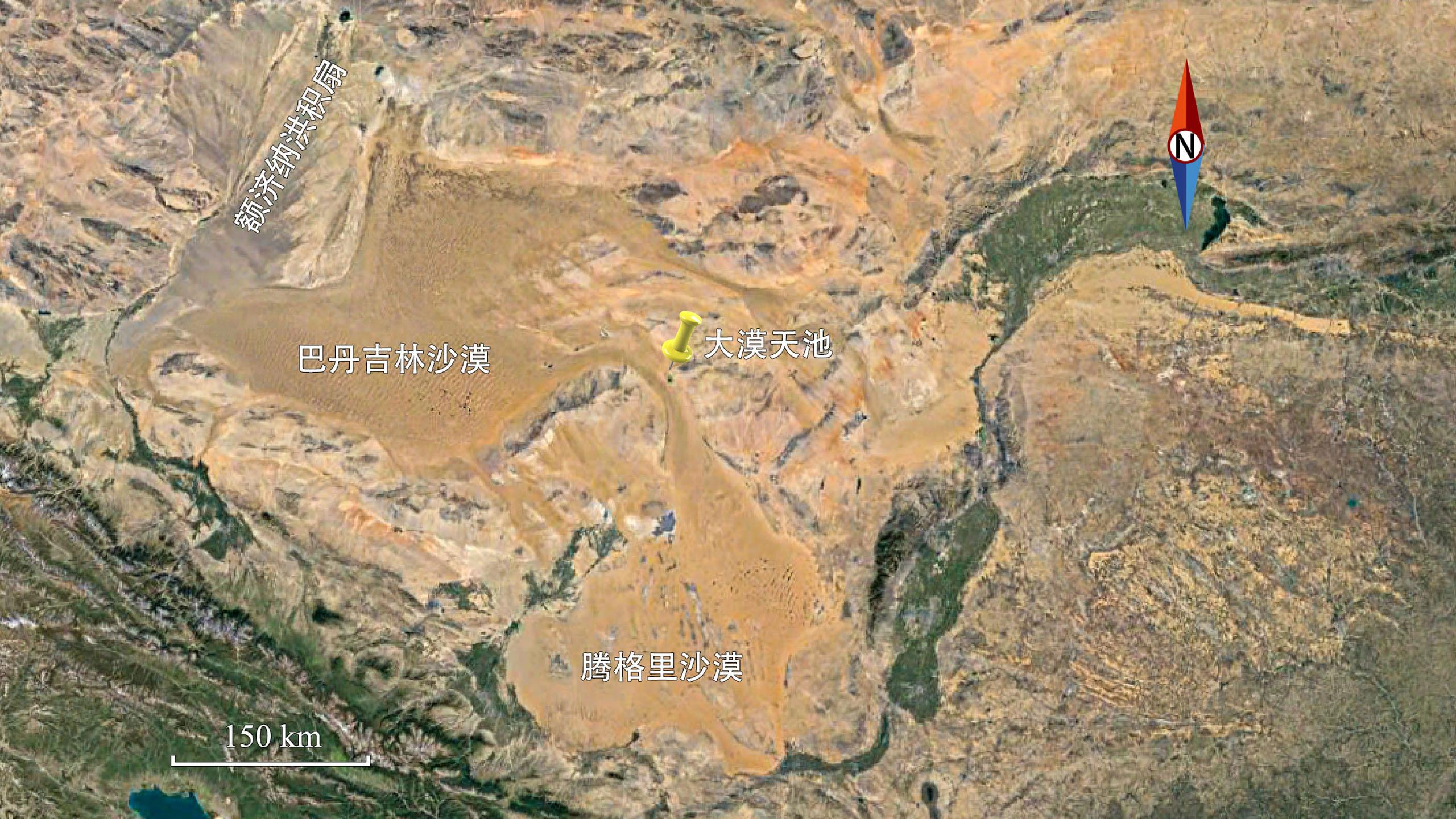 巴丹吉林-大漠天池-腾格里.jpg