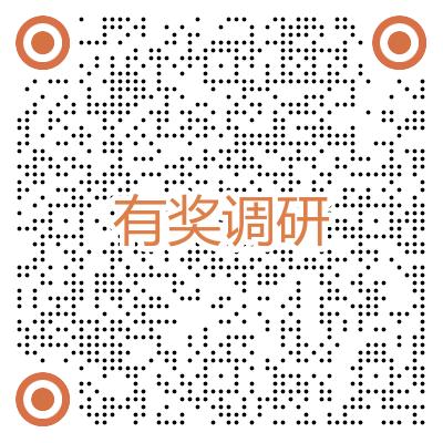 科研培训调研.png