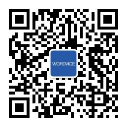微信服务号二维码.jpg