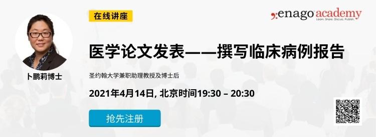 China Live Webinar.jpg