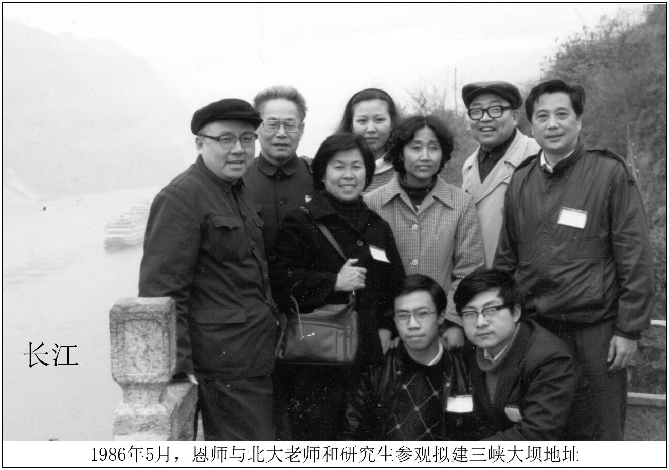 Sanxia1985.jpg