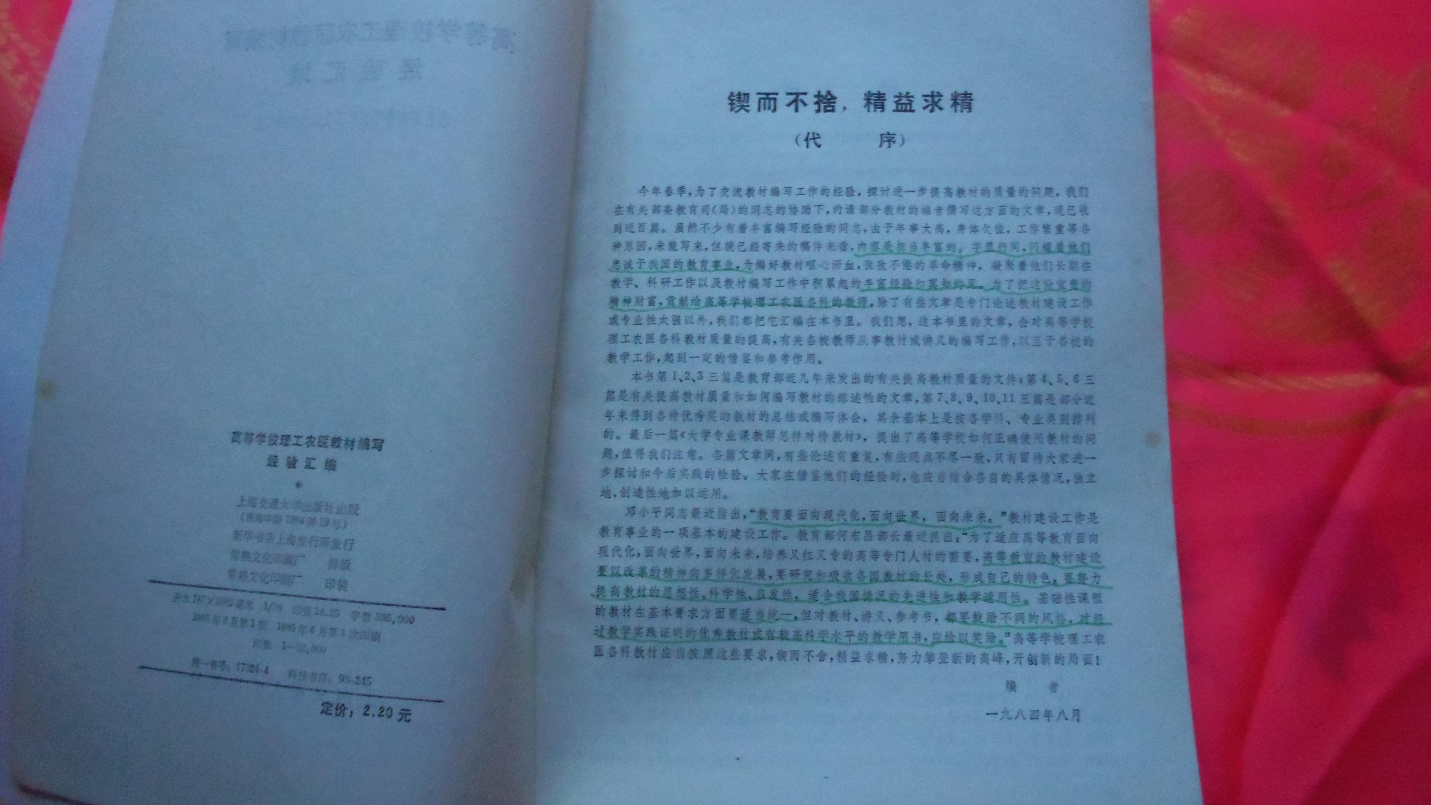 IMGP9855.JPG