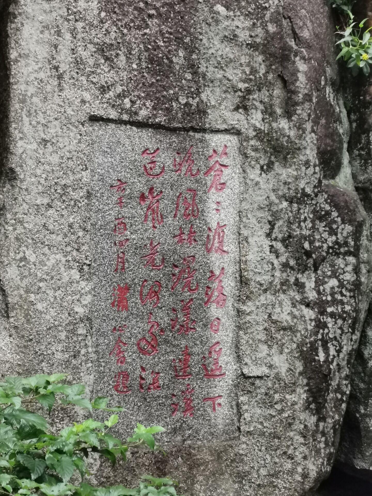 泰山石刻07.jpg