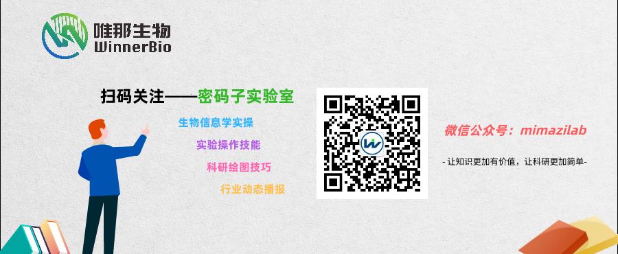 微信文图片.png