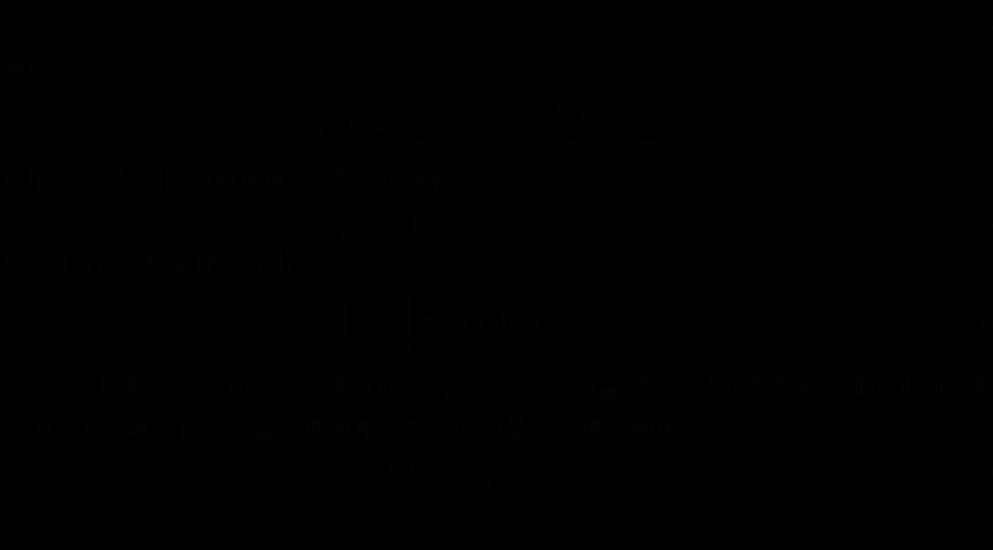 kane18.png