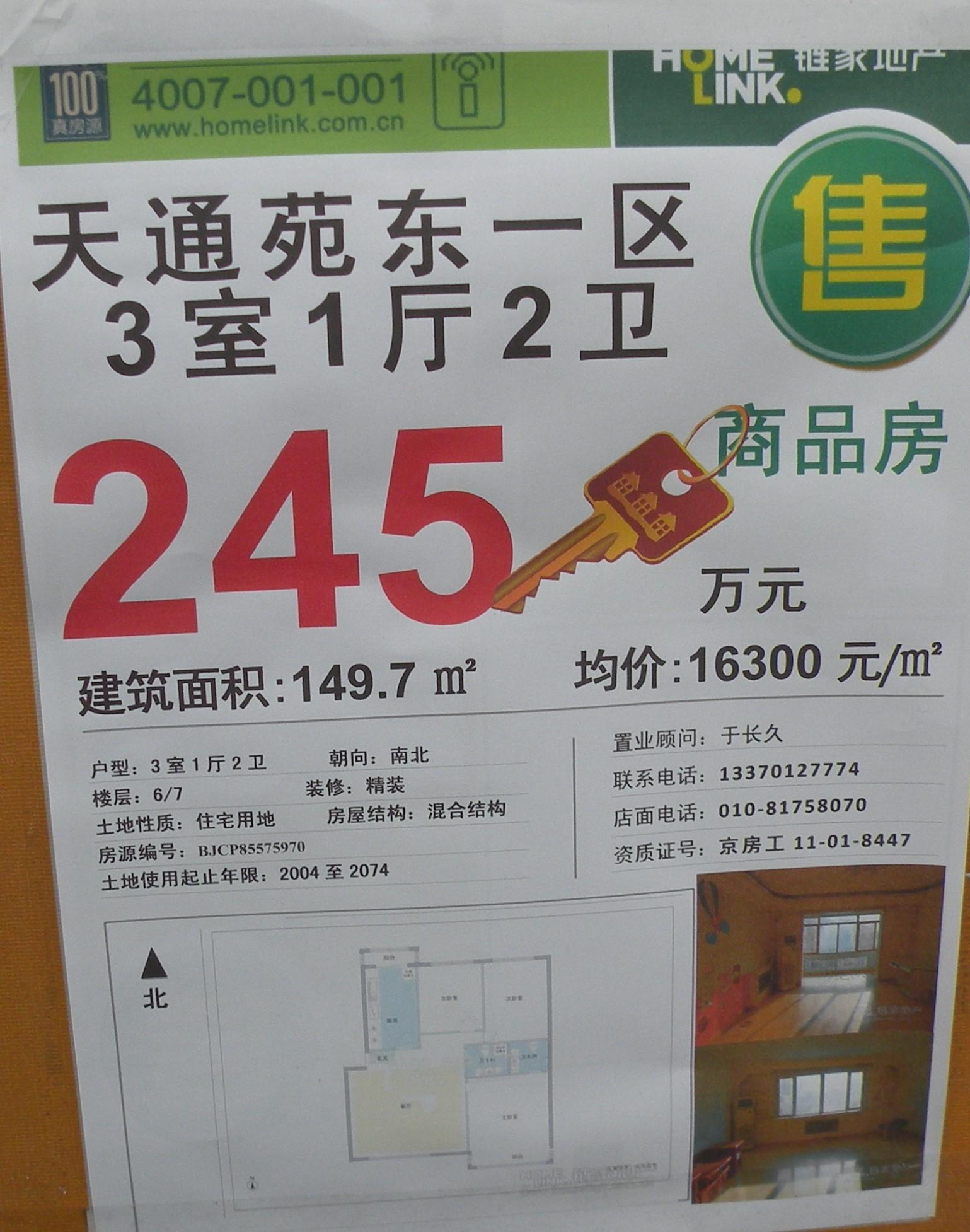 DSCN6807.JPG