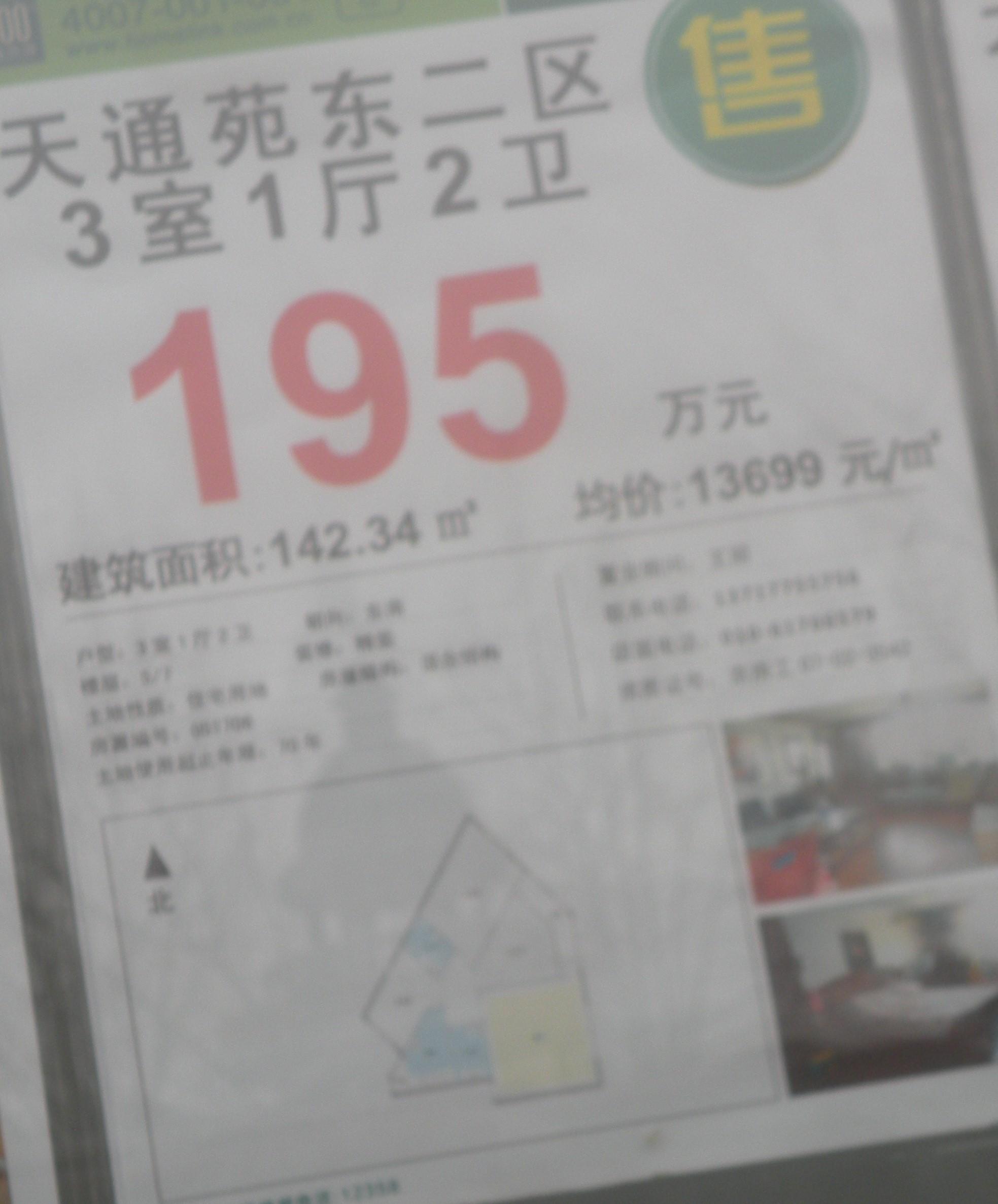 DSCN6831.JPG