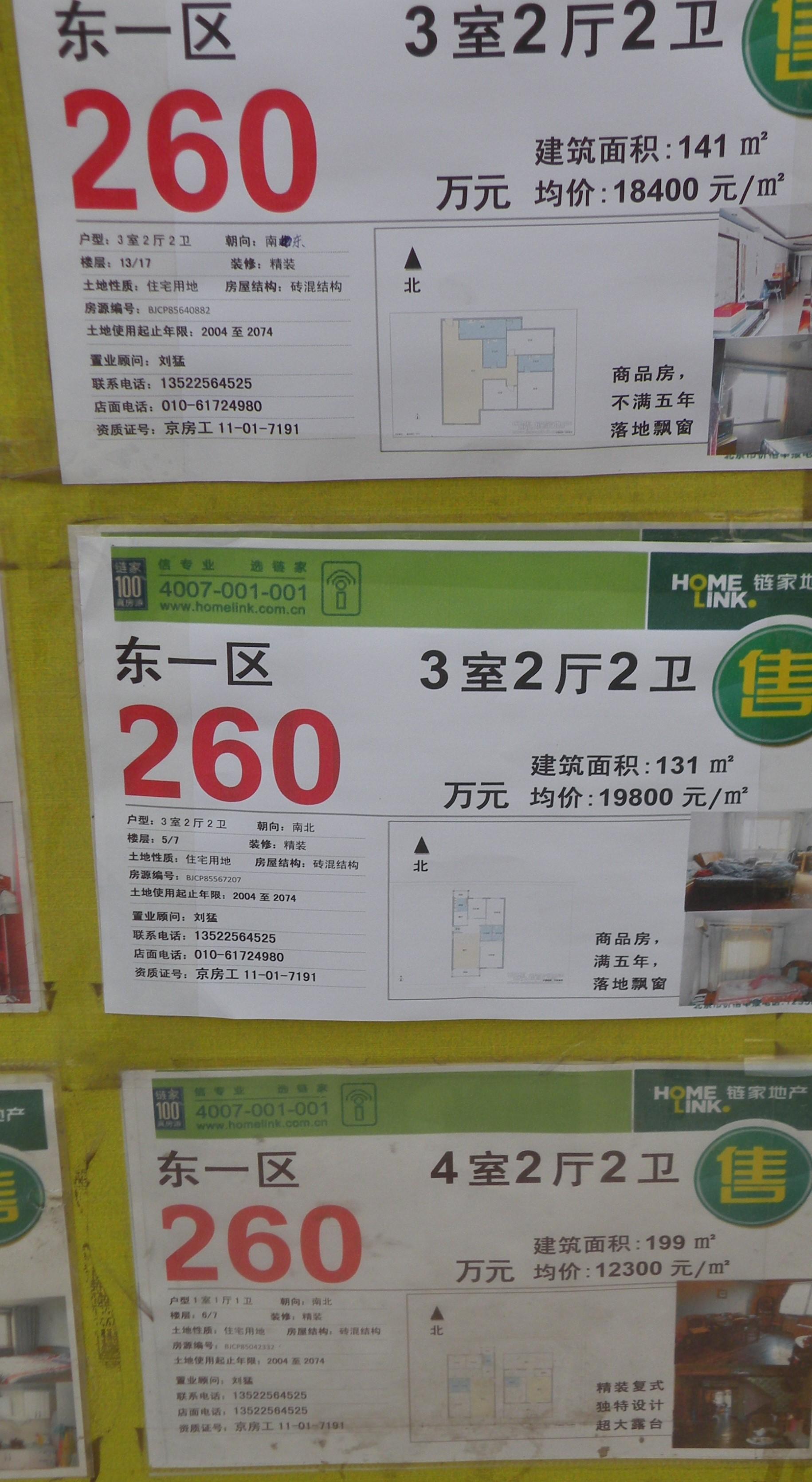 DSCN6885.JPG