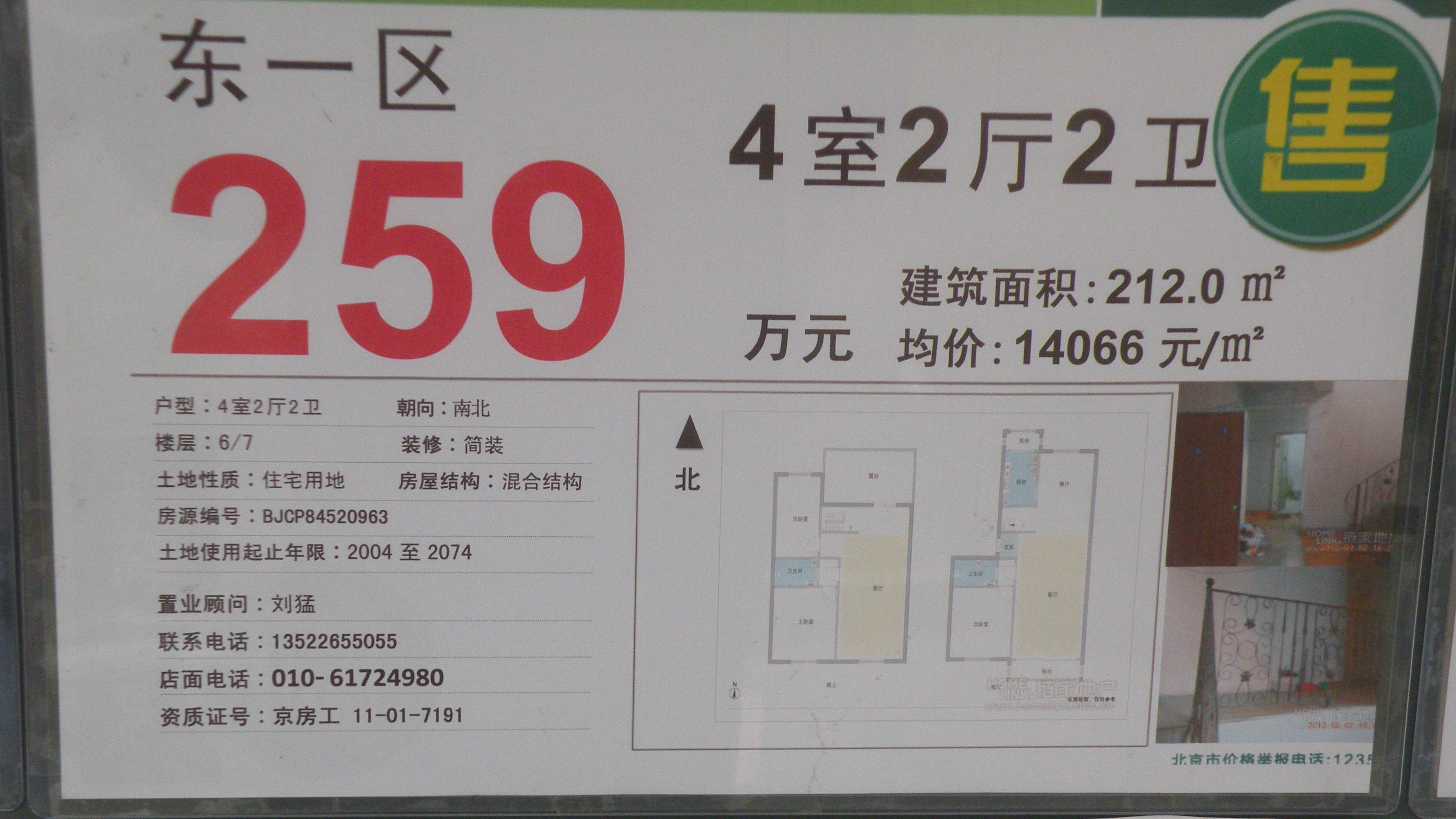 DSCN6899.JPG