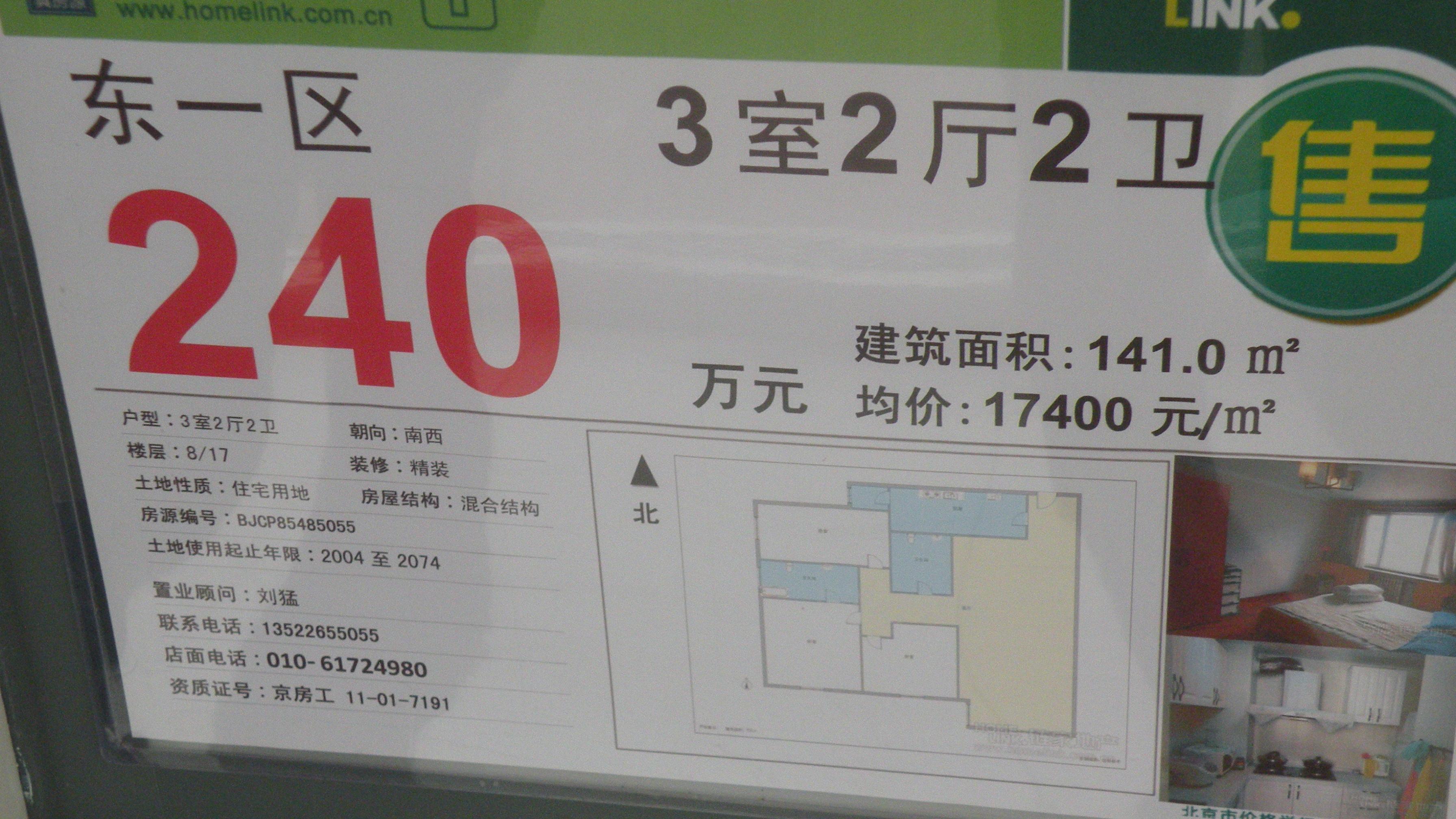 DSCN6914.JPG
