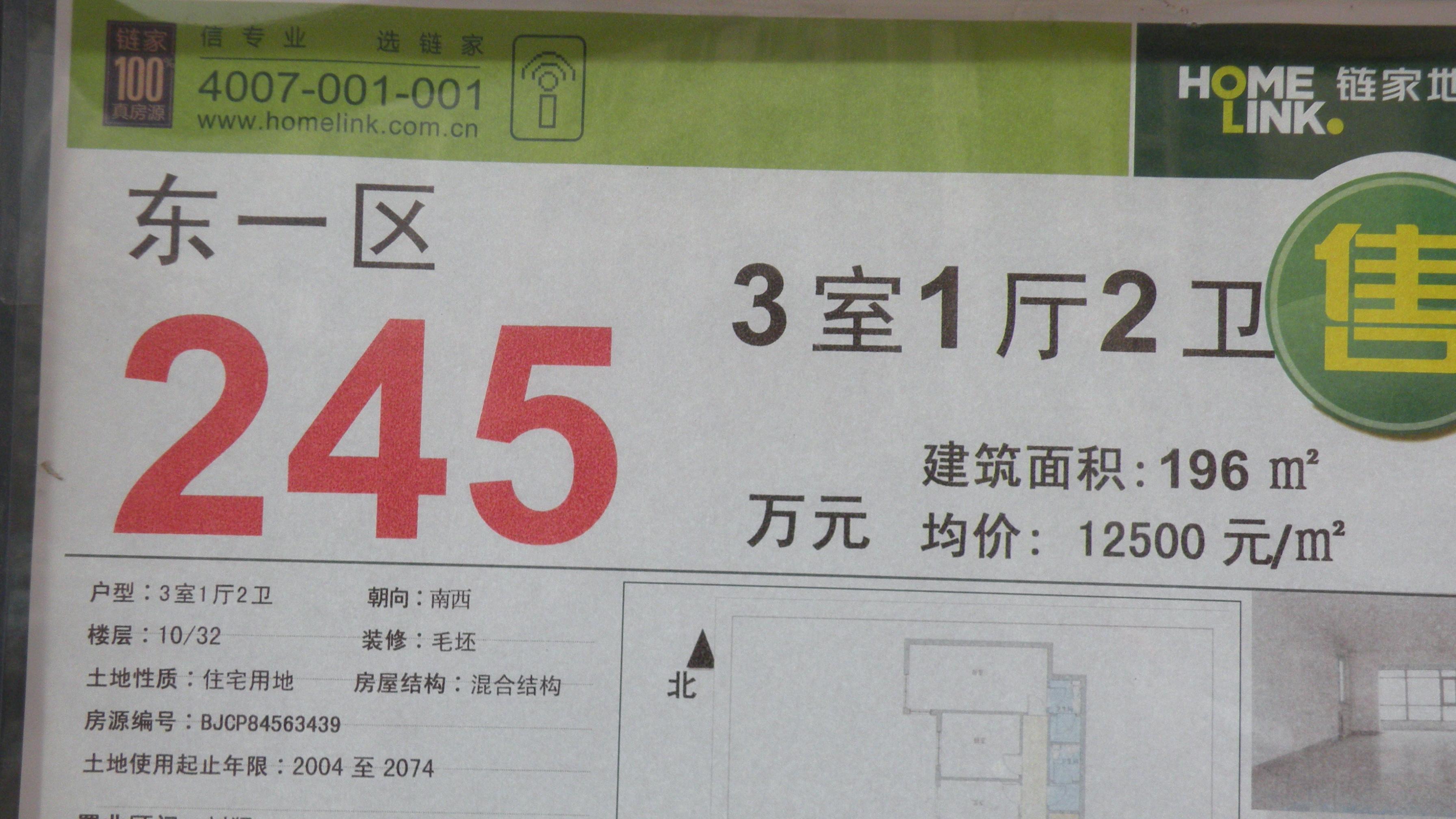 DSCN6932.JPG