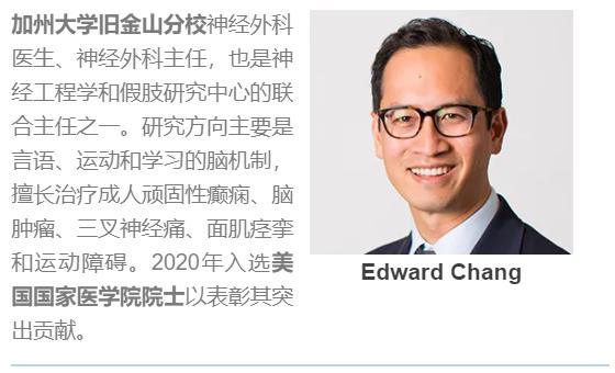 Edward Chang.PNG