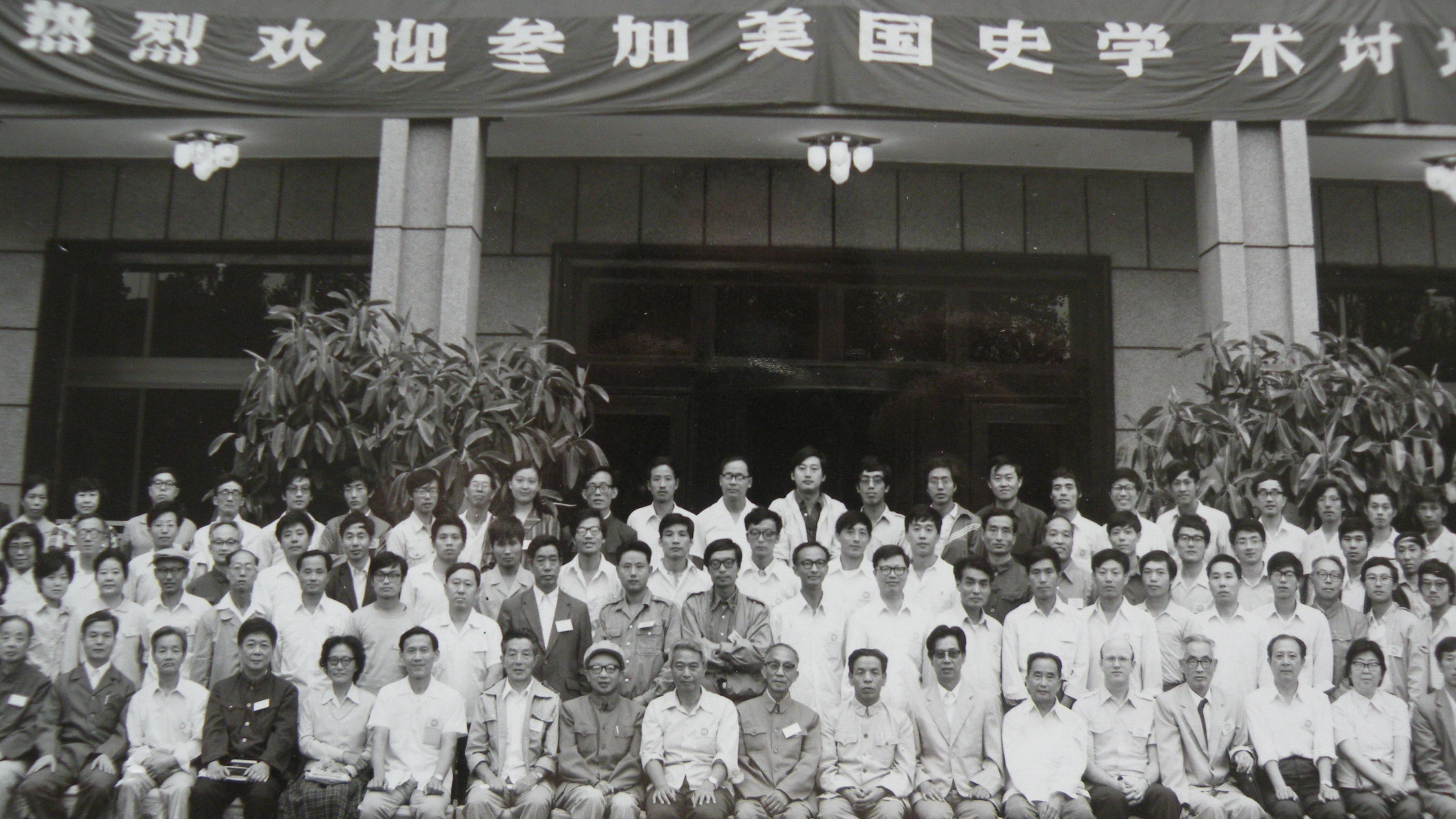 三04 1986兰州会议.JPG