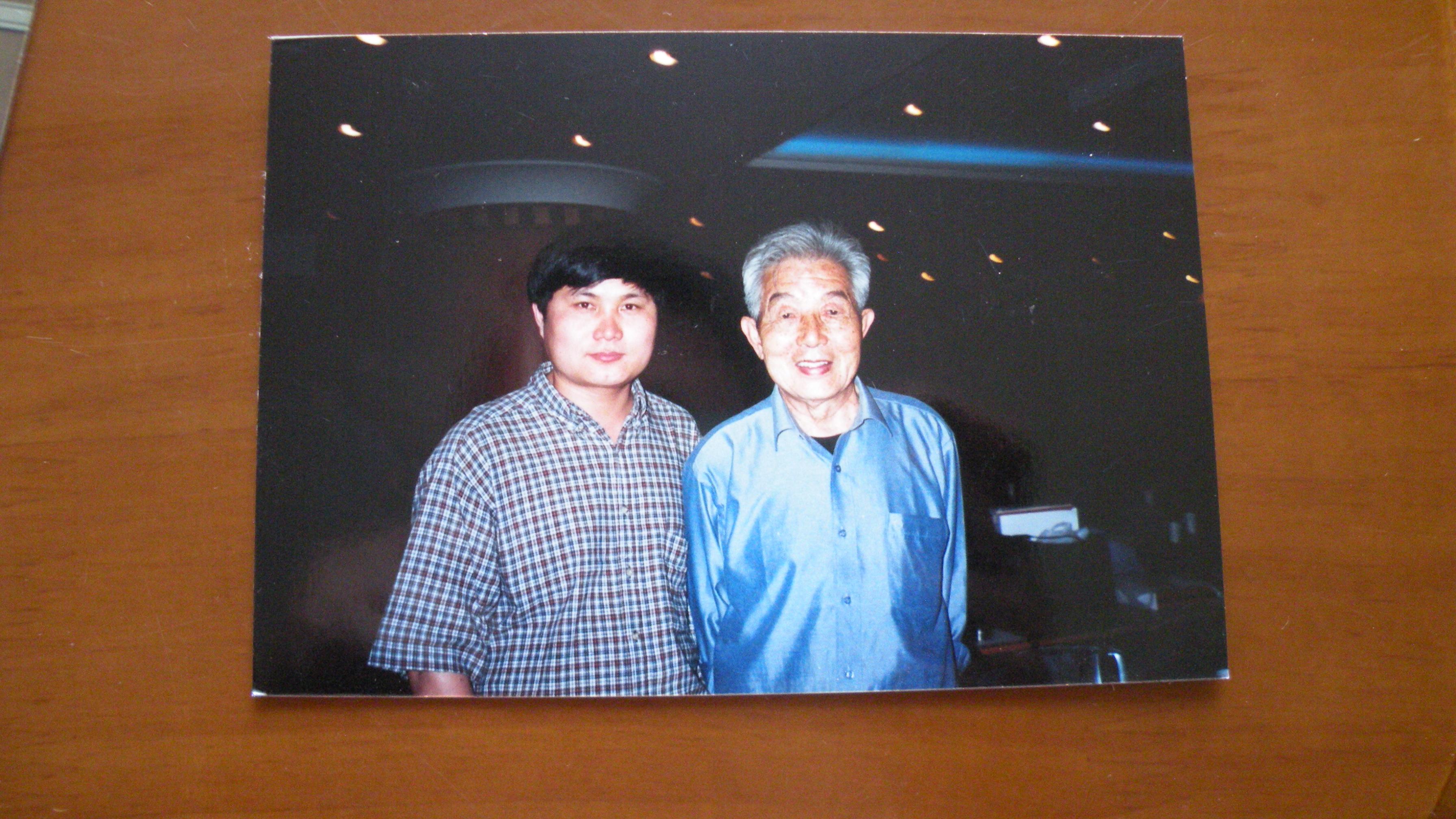 三05 2001-05 与杨玉圣合影.JPG