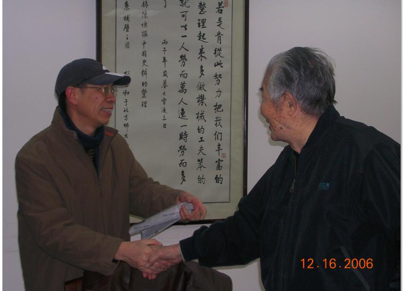 三07 2006-12-16在北师大和祝立命合影.jpg