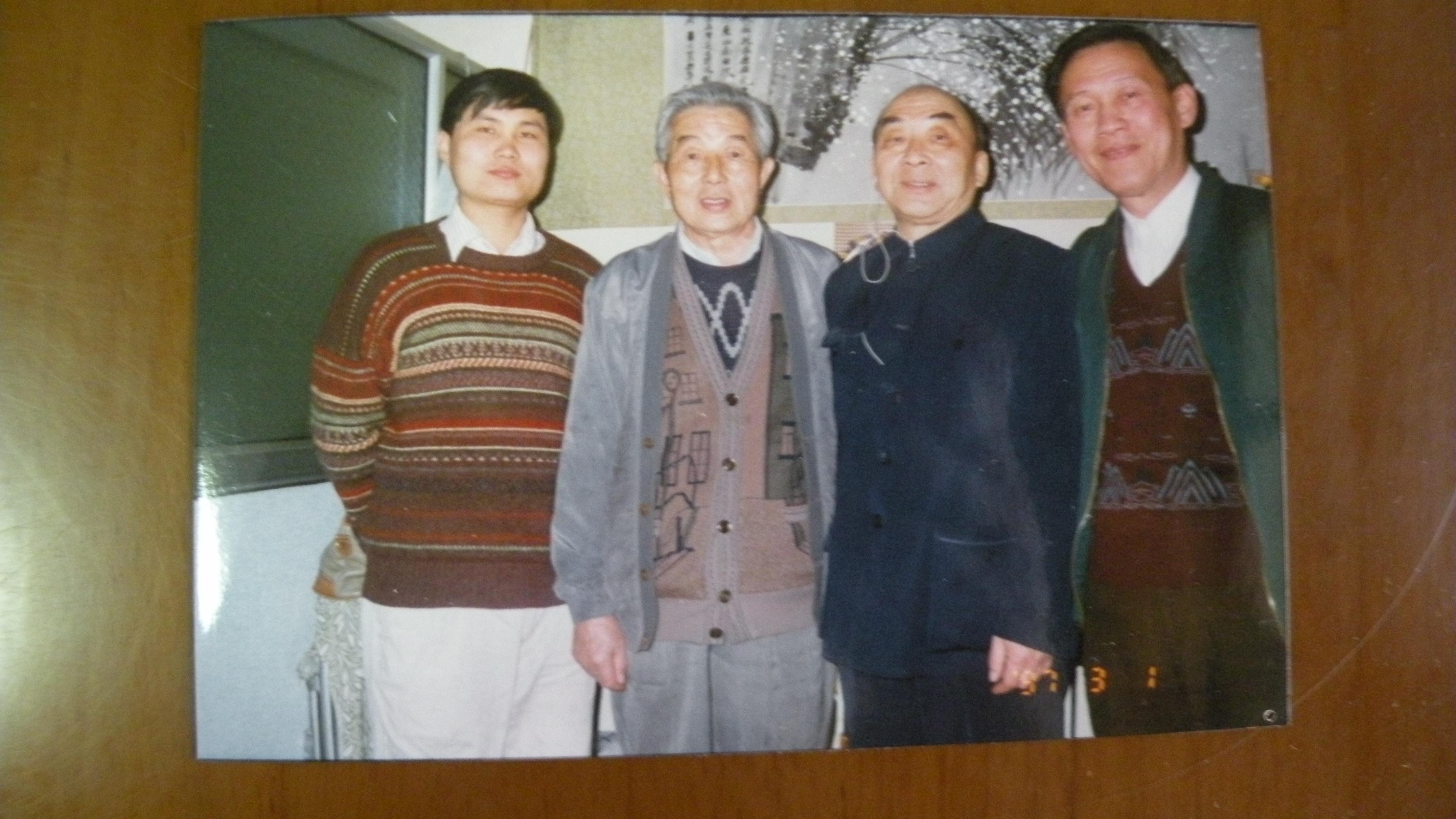 三17 1997年3月1日合影,自左起杨玉圣、邓蜀生、李世洞、黄安年.JPG