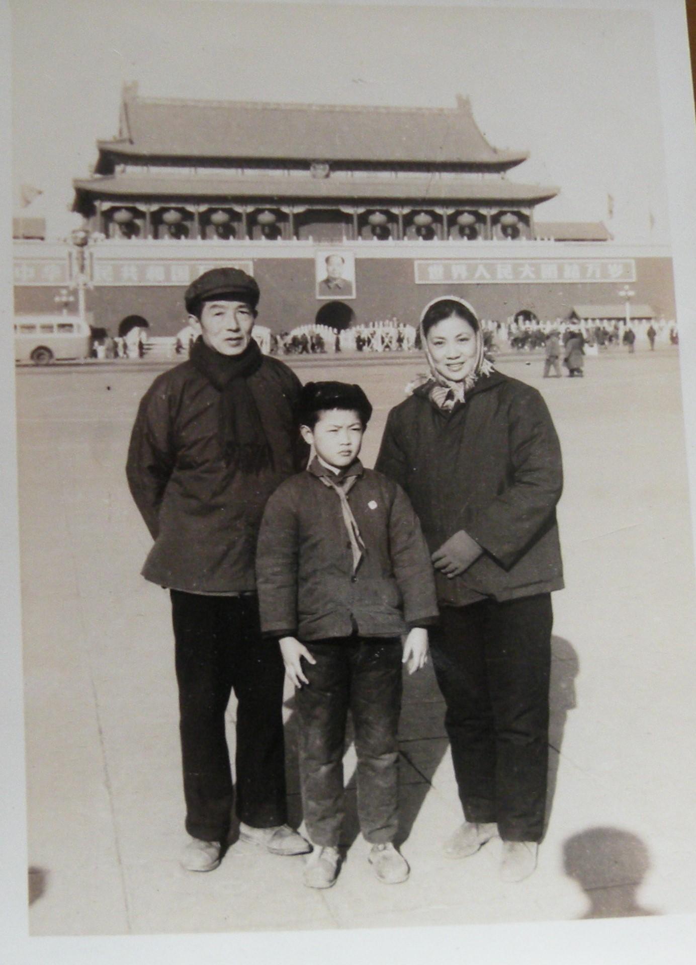 四06 1975文革期中文革装.JPG