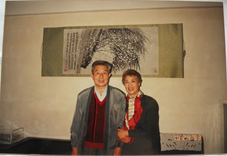 四09 1993年90岁生日和老伴合影.JPG