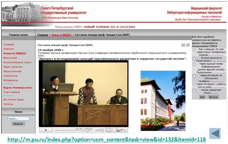 圣彼得堡大学网页.JPG