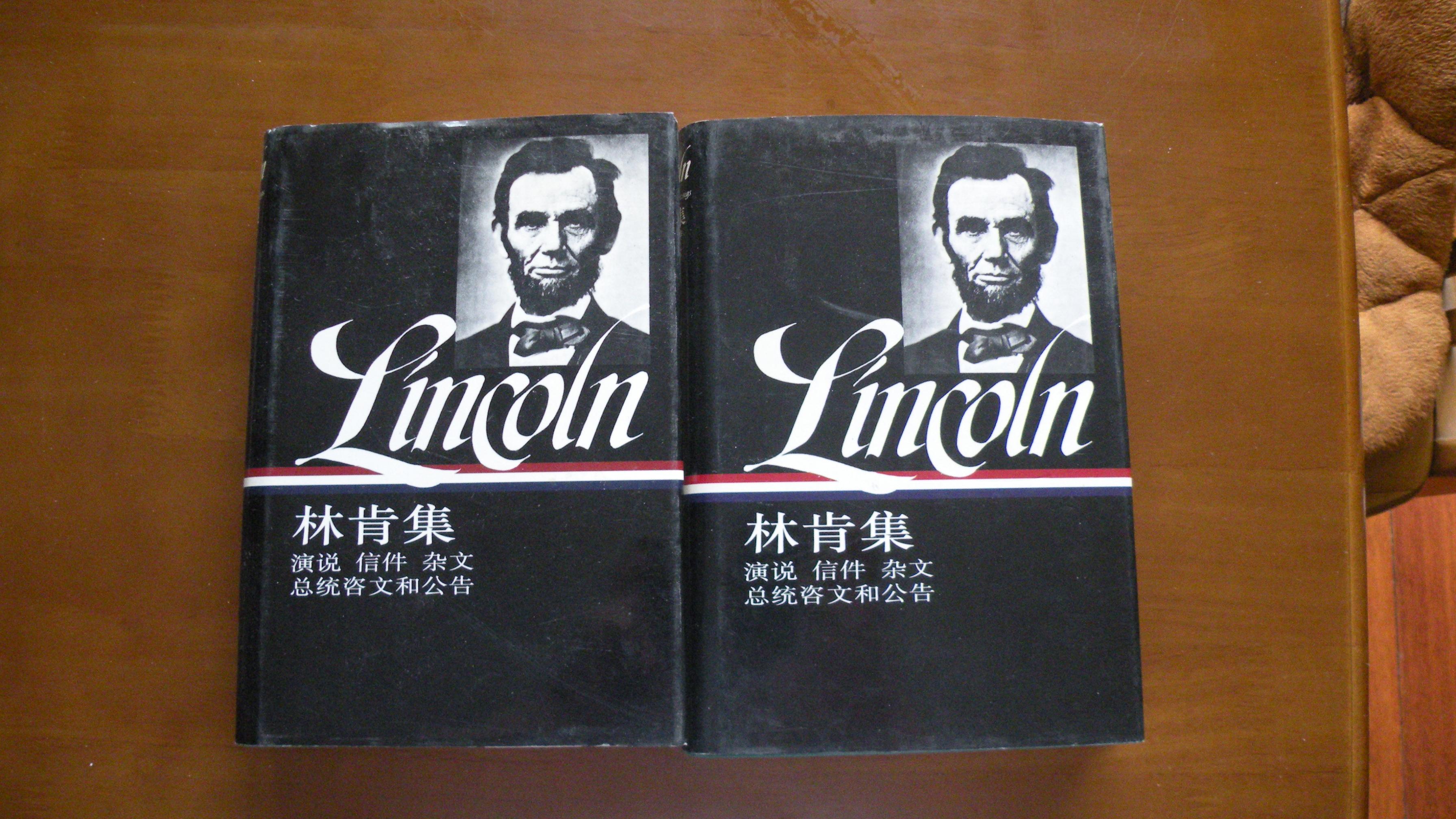 五19 林肯集封面.JPG