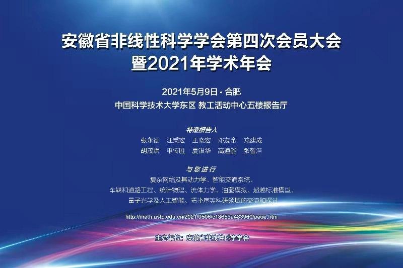 微信图片_20210508120207.jpg
