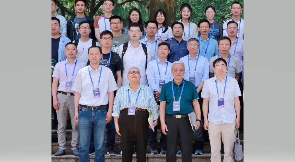 安徽省非线性科学学会会议pic.png