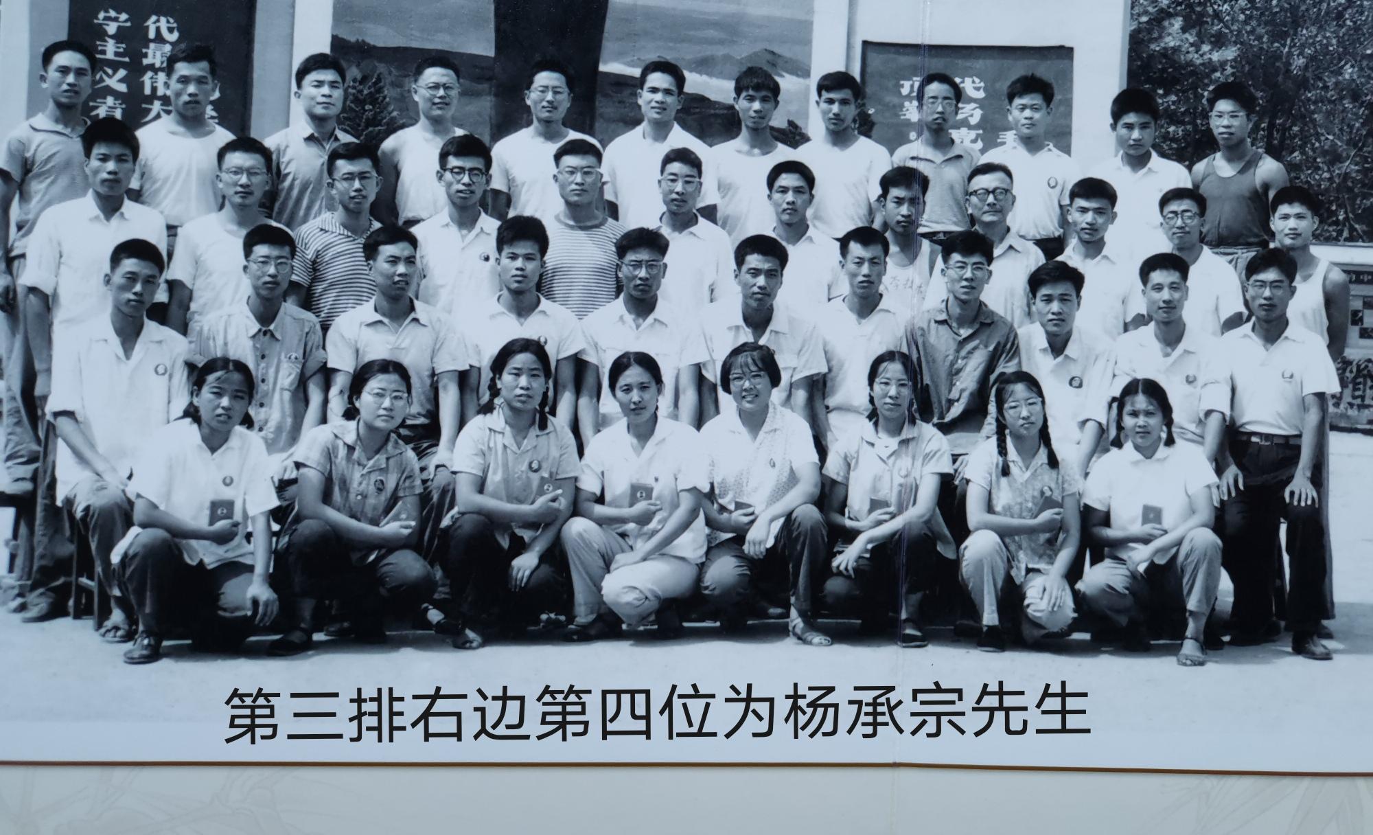 杨承宗6.jpg