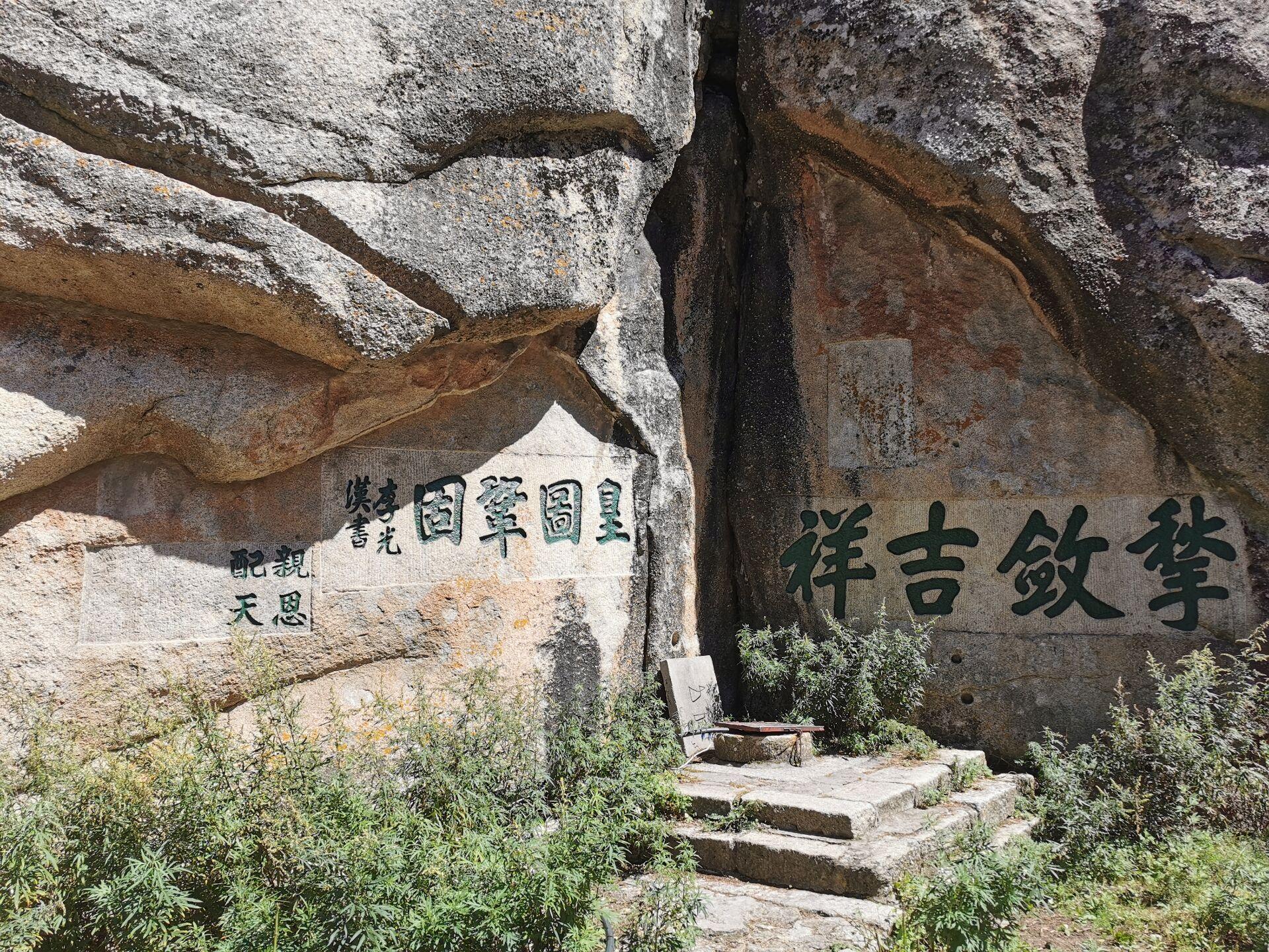 西安华山中峰10.jpg