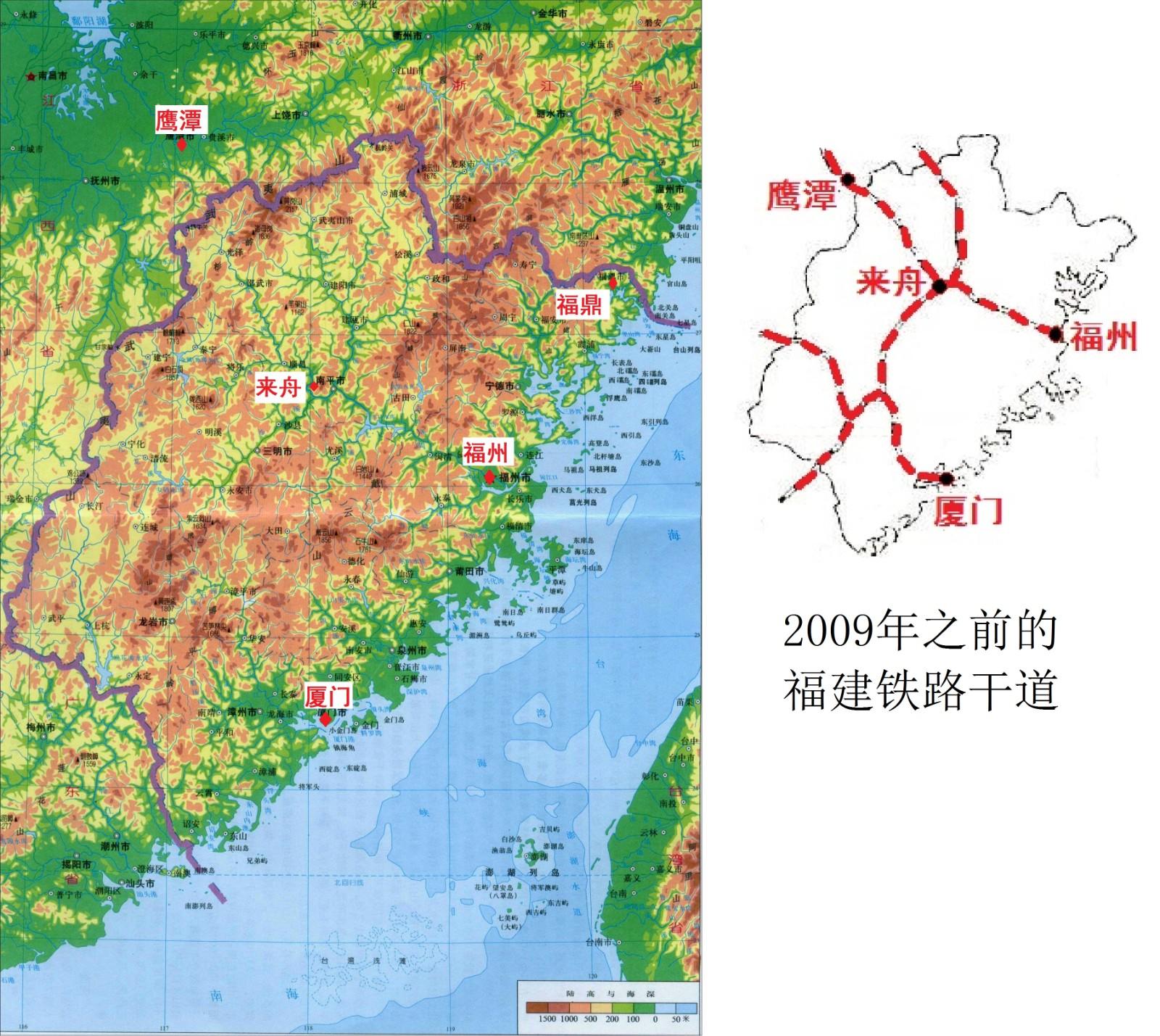 1-福建地形图.jpg